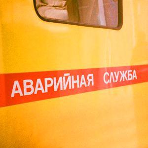 Аварийные службы Кормиловки