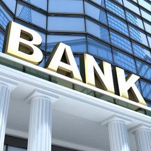 Банки Кормиловки
