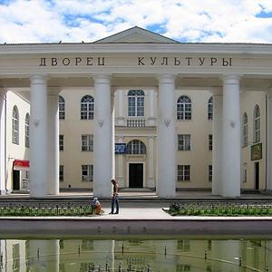 Дворцы и дома культуры Кормиловки
