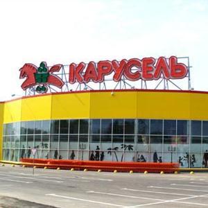 Гипермаркеты Кормиловки