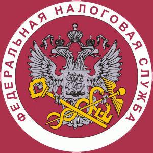 Налоговые инспекции, службы Кормиловки