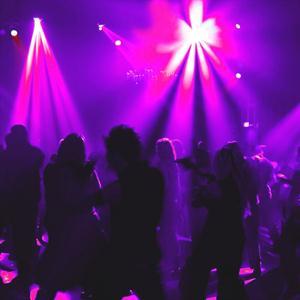 Ночные клубы Кормиловки