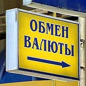 Обмен валют Кормиловки