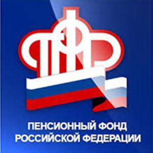 Пенсионные фонды Кормиловки