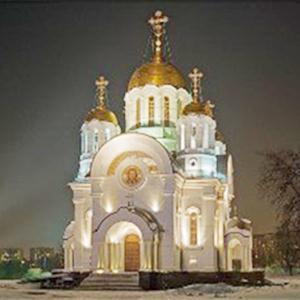 Религиозные учреждения Кормиловки