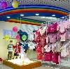 Детские магазины в Кормиловке