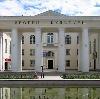 Дворцы и дома культуры в Кормиловке