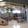Книжные магазины в Кормиловке
