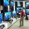 Магазины электроники в Кормиловке