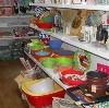 Магазины хозтоваров в Кормиловке