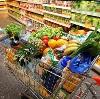Магазины продуктов в Кормиловке
