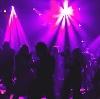 Ночные клубы в Кормиловке
