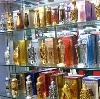 Парфюмерные магазины в Кормиловке