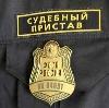 Судебные приставы в Кормиловке
