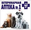 Ветеринарные аптеки в Кормиловке