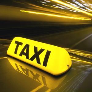 Такси Кормиловки