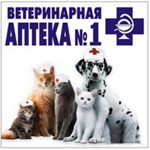 Ветеринарные аптеки Кормиловки