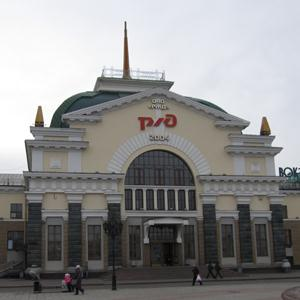 Железнодорожные вокзалы Кормиловки